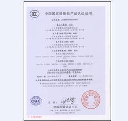 电吹风3C认证证书