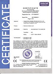 CE certificate for Bonwin Electronic Cabinet Lock