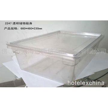 2247透明储物箱