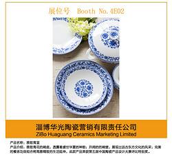 雅致青蓝餐具