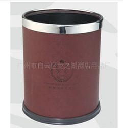 LZH-FF020单层圆形垃圾桶