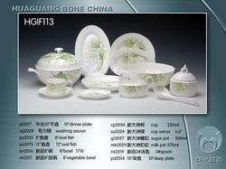 出口瓷器HGIF113-成套餐具