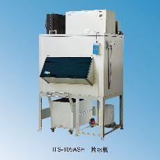 ITS-105ASH 片冰机