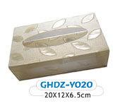 纸巾盒GHDZ-Y020