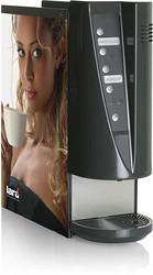 全自动速溶咖啡饮料机-迷你2s