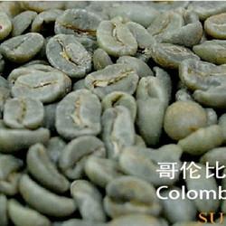 哥伦比亚咖啡生豆