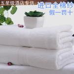 五星级酒店方巾