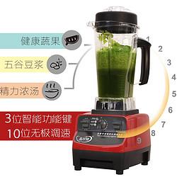 破壁料理机商用豆浆机/多功能蔬果调理机/沙冰机