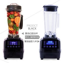 触控大功率商用料理机 破壁机 沙冰机 多功能小家电