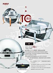 KINGO可调温可视镀全钢圆形自助餐炉/布菲炉