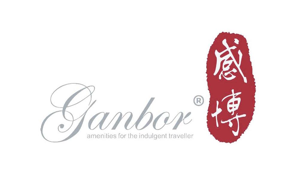 上海感博酒店用品有限公司