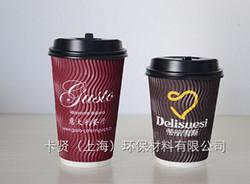 配咖啡杯盖瓦楞杯