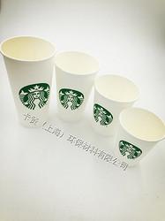 纸杯-星巴克系列