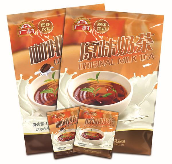 便携式奶茶