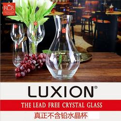 进口工艺水晶玻璃酒具酒樽酒瓶酒壶礼盒装欧式礼品装