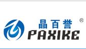 广州百誉制冷设备有限公司