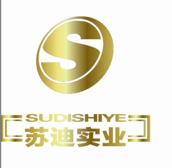 上海苏迪实业有限公司
