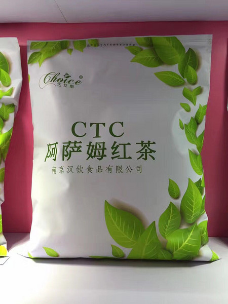 CTC阿萨姆红茶