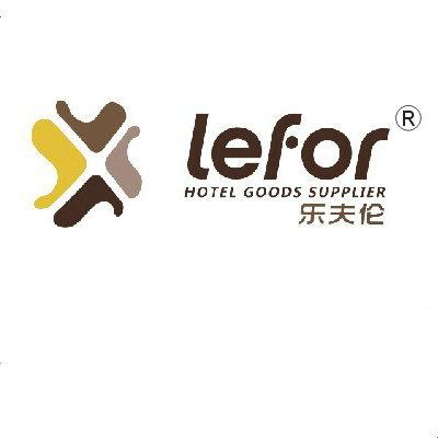 杭州乐夫伦酒店用品有限公司