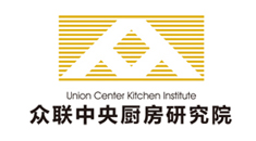 眾聯中央廚房研究院