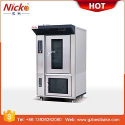 热风旋转炉  NKX-10CD+P