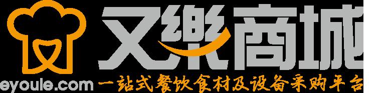 上海又乐网络科技有限公司