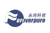 上海永纯环保科技有限公司