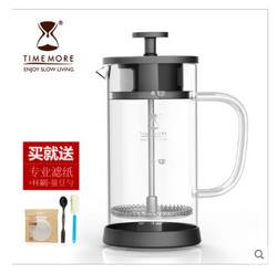 泰摩小黑超滤法压壶 双层滤网+滤纸 法式家用咖啡壶 滤压壶冲茶器
