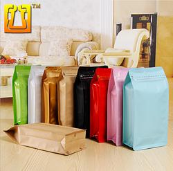 一磅咖啡包装袋八边封拉链袋铝箔自封自立袋坚果包装袋茶叶包装袋