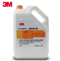 3M超固硬光蜡 pvc地板蜡 地坪划痕 防擦养护产品