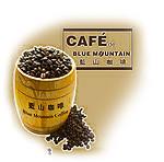 诚品咖啡蓝山系列