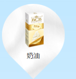 光明奶油黄油