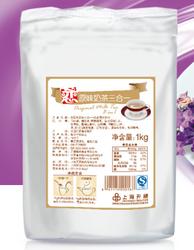 恋原味奶茶
