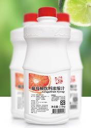 恋葡萄柚饮料浓缩汁