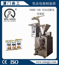 T60BF-100 全自动粉末包装机