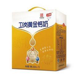 卫岗黄金钙奶