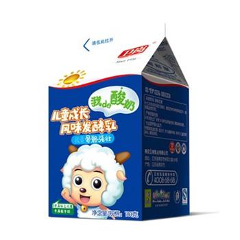 低脂无蔗糖原味酸奶