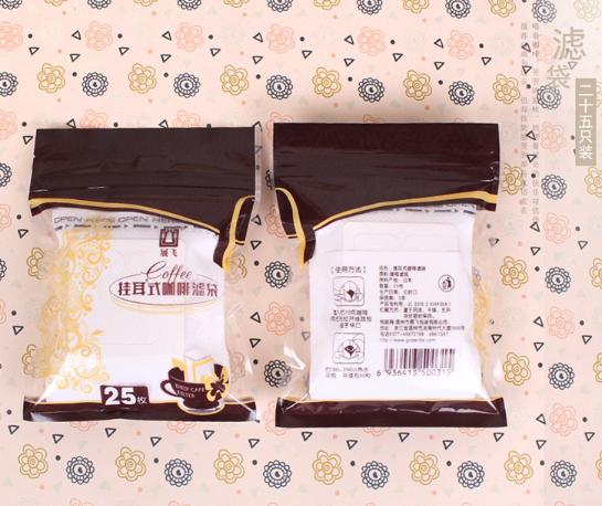挂耳咖啡过滤袋25枚装咖啡粉滤纸袋手冲咖啡滤纸袋挂耳咖啡包装袋