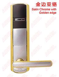 7000型感应卡锁