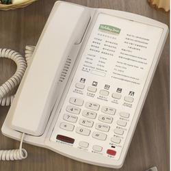 客房电话2005系列