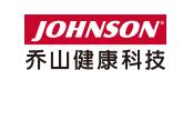 乔山健康科技(上海)有限公司