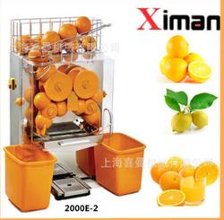南京酒店用火爆橙子榨汁机 商用榨橙汁机 柠檬榨汁机