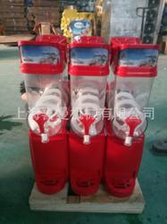 上海台式雪融机 塑料双用雪泥机 果汁机 不锈钢可选 可做立式