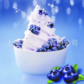 优溢源冻酸奶冰淇淋机器 益淳百味冻酸奶冰激淋机器 可供优格粉