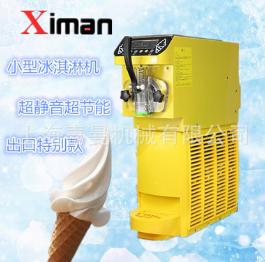 冰淇淋机器商用小型 实验室专用迷你冰激凌机 黄黑可选