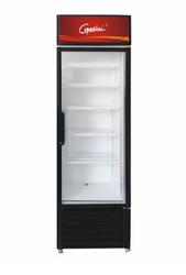 LS280P1单门直冷展示柜