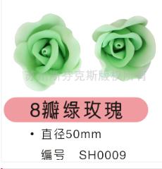 8瓣綠玫瑰 巧克力裝飾
