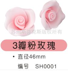 3瓣粉玫瑰 巧克力裝飾