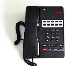电话7001