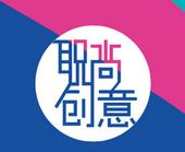 上海职尚创意设计有限公司
